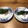 日本ほうれん草と西洋ほうれん草を食べ比べてみました。