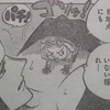 週刊少年ジャンプ(2013年29号)の感想