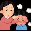 3歳の娘の夜泣きがおさまらなかった日