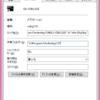 Windows 標準の機能を用いた、マルウェアのアンチデバッグ機能を逆手に利用したマルウェア対策