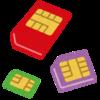 クレジットカードが無いと格安SIM乗り換えには苦労します