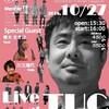 芸術の秋!今週末10月27日(土)は東京TUCで京都Composers Jazz Orchstraサウンドに酔いしれる!