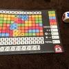 【ボードゲーム】サイコロとマークシートがこんなにおもしろい『アンコール』