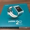 Pebble2のAquaが届いたので開封の儀、初代Timeとの比較、初期セットアップ、日本語化