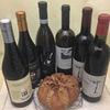 旅だって行った、ワインとパンです。 ワイン通販送料無料 バローロ 安ウマ デイリーワイン 通販