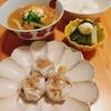 2020/11/07 今日の夕食
