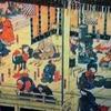 古代日本ゴッドツアー 3 八百万の神