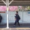 1年前の鶴見小野駅