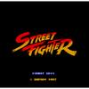 『ストリートファイター』のコマンド