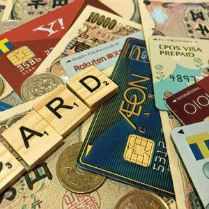 ポイント獲得重視のクレジットカード選び(2020年版)!お得にポイントを貯めたい方に、おすすめの高還元率クレジットカードを紹介。