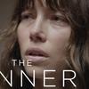 「The SINNER 記憶を埋める女」1話~3話を見た感想 面白い!でも、痛々しいにも程がある・・