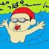 台風!!アドベンチャープール!!!