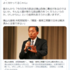 鳩山元首相、共和党結党へ  2019.10.28