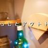 真鍮と木材でお気に入りのドリップフィルター・ホルダーをDIY