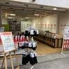 高松 常磐町商店街(トキワ街)での出張即売会