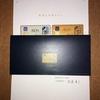 イオンカードセレクトがゴールドカードになりました
