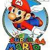 ゲーム紹介⑨  スーパーマリオ64