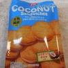 ココナッツサンド