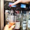 【勝沼ワイナリー巡りの旅3】駅ナカにワインサーバーが! 山梨・石和温泉駅でちょい飲み
