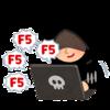 オープンソースコンポーネントのサプライチェーン攻撃