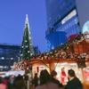 【大阪クリスマスマーケット】おすすめの時間帯