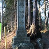 謎の石の置物。地元寄居の釜山神社へ初詣