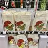 「マムアンちゃん」の春限定グッズが発売中。タイの人気キャラクターとファミリーマートがコラボ