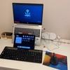 ノートPCスタンドを買いました!