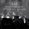 AAA 新曲「アシタノヒカリ」公式YouTube動画PVMVミュージックビデオ、アニメ「ワールドトリガー」主題歌、トリプルエー