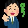 【ブログ運営報告24ヶ月目】もうすぐ月2万PV!収入3000円も維持できた!