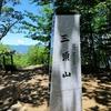 梅雨明けに鶴峠から三頭山へ登ってきた