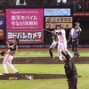 イニングイーター【2020/6/24 VS日本ハム】