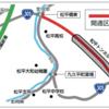 愛知県豊田市 国道301号松平バイパス(鵜ケ瀬町~大内町)が開通