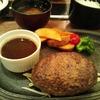 五反田の極上ハンバーグ「ミート矢澤」でランチ