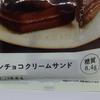 糖質8.4gブランチョコクリームサンド4個入りローソンより