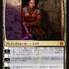 【CN2】幽霊暗殺者、ケイヤ公開!! 多人数戦で輝く能力持ちの新プレインズウォーカー!