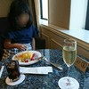娘と名古屋にライブ遠征 SPGカードでマリオット名古屋に無料宿泊 ラウンジの様子