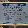 大阪☆春夏秋冬~BEAT(鼓動)~@なんばHatch[2016/8/11]