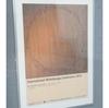 国際木版画展2014@東京藝術大学大学美術館 陳列館 2014年9月21日(日)