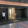 【おまけの沖縄01】空港でもぐもぐ