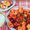 男子ごはん【海鮮麻婆豆腐 】【タコとセロリのねぎ油がけ 】レシピ