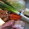 新鮮ヒラマサの野菜たっぷり鍋