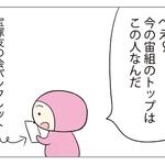 東京千秋楽まで二週間を切った!!朝夏まなとさんを好きになった瞬間を思い出してみました