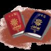 「日本死ね!」なんてとんでもない。パスポートを電車に置き忘れて知った日本の凄さ。