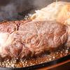 おすすめ!名古屋駅で夕食やランチでステーキやハンバーグ食べるなら!ふらんす亭名古屋エスカ店