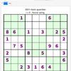 Sudoku-3537-hard, the guardian, 10 Sep, 2016 - 数独を Mathematica で解く