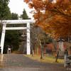 猪苗代土津神社 雨の中の紅葉