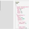 Azure Face APIとAmazon Rekognitionで性別判定を比べてみた