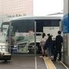高速バス乗車記録 金沢→大阪