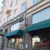 ストックホルム 海外出張おすすめホテル 中央駅目の前!抜群のロケーション Hotel Terminus Stockholm